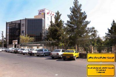 پیمانکاری ساختمان در تهران | بازسازی ساختمان در تهران | اوستاپ